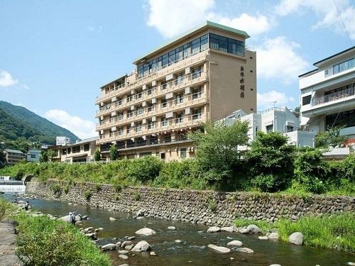 箱根 水明荘◆近畿日本ツーリスト
