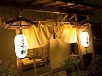 和室8畳のコンパクトなお部屋だからお得な価格! 〜高台に位置するお部屋でのんびり過ごそう〜