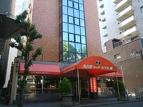 名古屋 リッチホテル 錦◆近畿日本ツーリスト