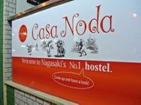 Hostel Casa Noda���ᵦ���ܥġ��ꥹ��