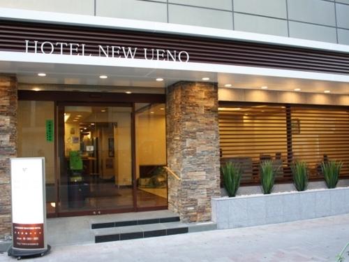 ホテル ニュー ウエノ◆近畿日本ツーリスト