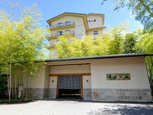 若竹の庄◆近畿日本ツーリスト