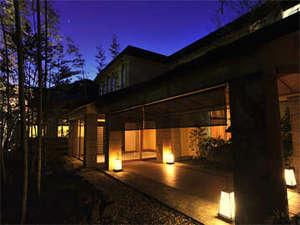 若竹の庄 別邸 笹音◆近畿日本ツーリスト