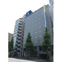 スマイル ホテル 浅草◆近畿日本ツーリスト