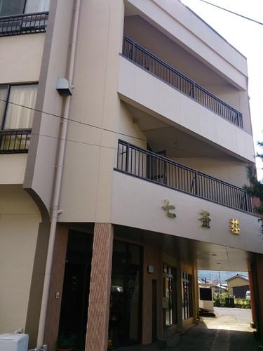 七釜荘◆近畿日本ツーリスト