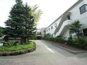 ホテル グリーンパール那須◆近畿日本ツーリスト