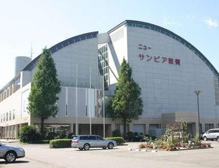 ニュー サンピア 敦賀◆近畿日本ツーリスト