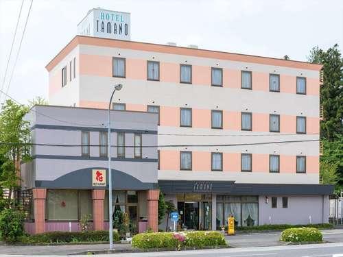 ホテル タマノ◆近畿日本ツーリスト