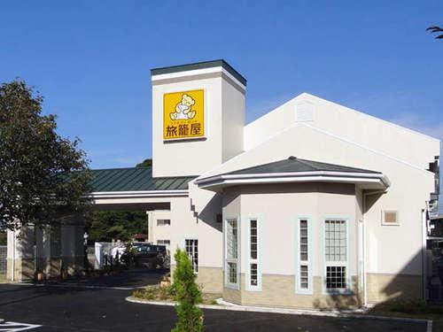 ファミリーロッジ旅籠屋 北九州八幡店◆近畿日本ツーリスト