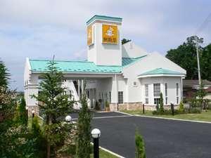 ファミリーロッジ旅籠屋 いわき勿来店◆近畿日本ツーリスト