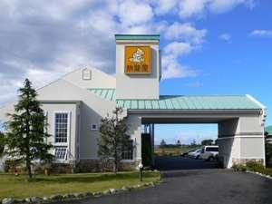 ファミリーロッジ旅籠屋 水戸大洗店◆近畿日本ツーリスト