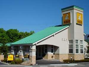 ファミリーロッジ旅籠屋 那須店◆近畿日本ツーリスト