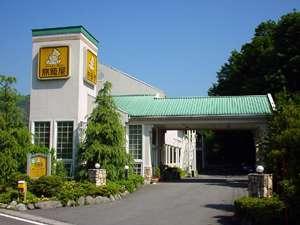 ファミリーロッジ旅籠屋 日光鬼怒川店◆近畿日本ツーリスト