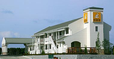 ファミリーロッジ旅籠屋 壇之浦PA店◆近畿日本ツーリスト