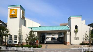 ファミリーロッジ旅籠屋 東京新木場店◆近畿日本ツーリスト
