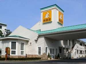 ファミリーロッジ旅籠屋 伊賀店◆近畿日本ツーリスト