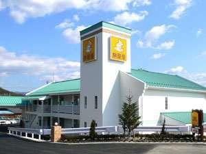 ファミリーロッジ 旅籠屋 土岐店◆近畿日本ツーリスト