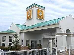 ファミリーロッジ旅籠屋 静岡牧之原店◆近畿日本ツーリスト