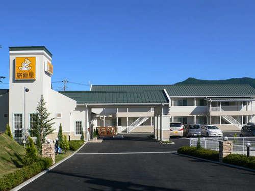 ファミリーロッジ旅籠屋 富士吉田店◆近畿日本ツーリスト