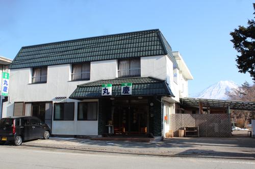 民宿 丸慶◆近畿日本ツーリスト