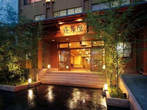 蓬莱屋旅館◆近畿日本ツーリスト