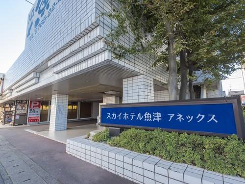 スカイ ホテル 魚津 アネックス◆近畿日本ツーリスト