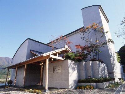 碧水荘◆近畿日本ツーリスト