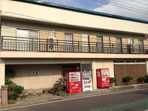 旅館 美波◆近畿日本ツーリスト