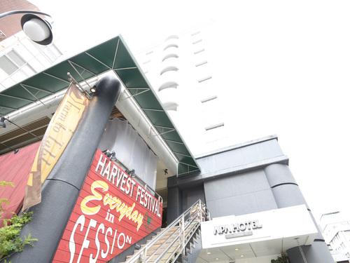 アパホテル 水戸駅北◆近畿日本ツーリスト
