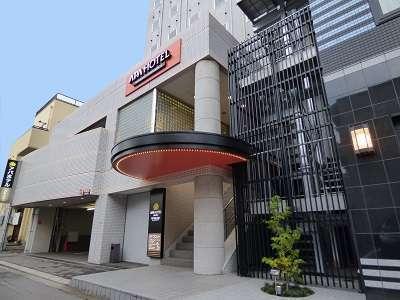 アパホテル 高松瓦町◆近畿日本ツーリスト
