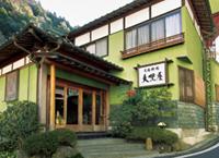 元湯旅館 大黒屋◆近畿日本ツーリスト