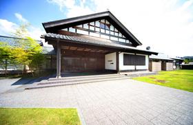 料理旅館 樹香苑◆近畿日本ツーリスト