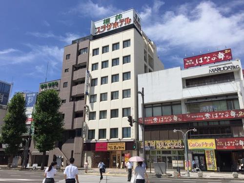 福井 プラザ ホテル◆近畿日本ツーリスト