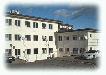 高崎 シルバーホテル◆近畿日本ツーリスト