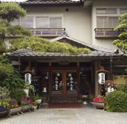 みなもと旅館◆近畿日本ツーリスト