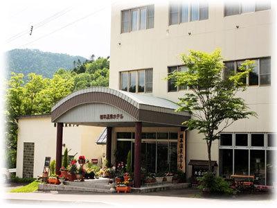 糠平温泉ホテル◆近畿日本ツーリスト