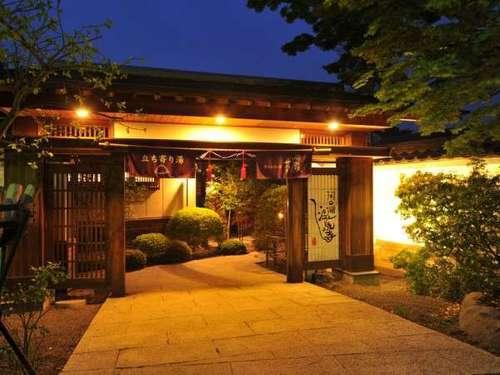 夢殿◆近畿日本ツーリスト