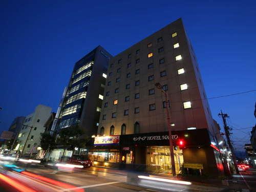 センティア ホテル内藤◆近畿日本ツーリスト