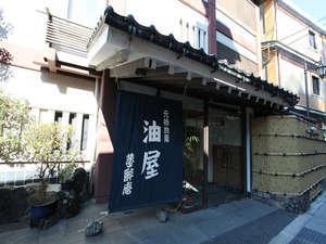 元禄旅籠 油屋◆近畿日本ツーリスト