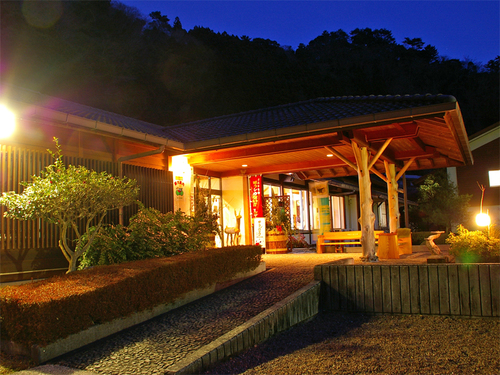べふ峡温泉◆近畿日本ツーリスト
