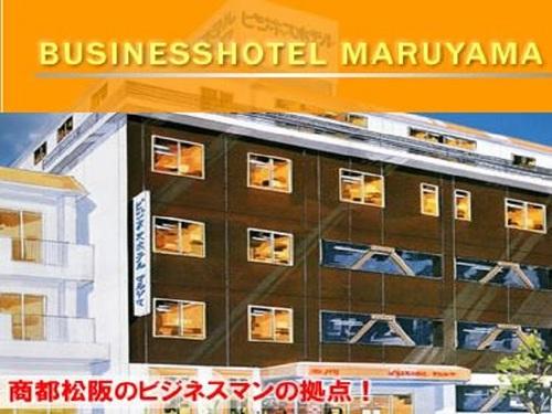 ビジネスホテル マルヤマ◆近畿日本ツーリスト