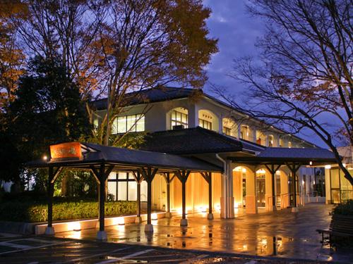 太山寺 なでしこの湯◆近畿日本ツーリスト