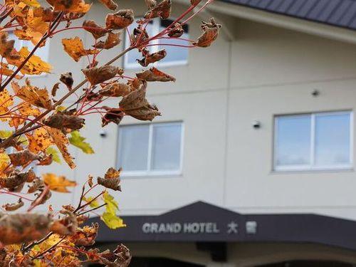 グランドホテル 大雪◆近畿日本ツーリスト