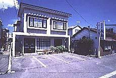 民宿旅館 長島◆近畿日本ツーリスト