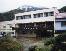 ホテル白馬荘◆近畿日本ツーリスト