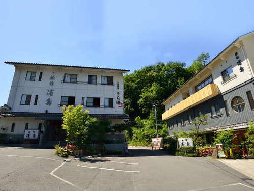 旅館 浦島◆近畿日本ツーリスト