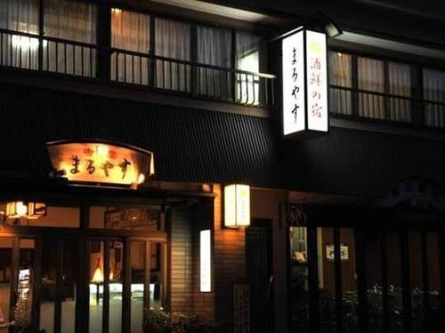 民宿 まるやす◆近畿日本ツーリスト