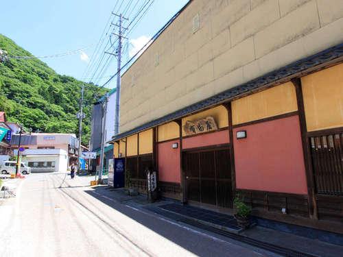 元湯 有馬屋◆近畿日本ツーリスト