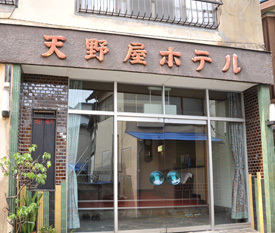 旅館 天野屋◆近畿日本ツーリスト