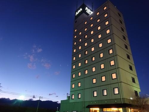 アパホテル 甲府南◆近畿日本ツーリスト